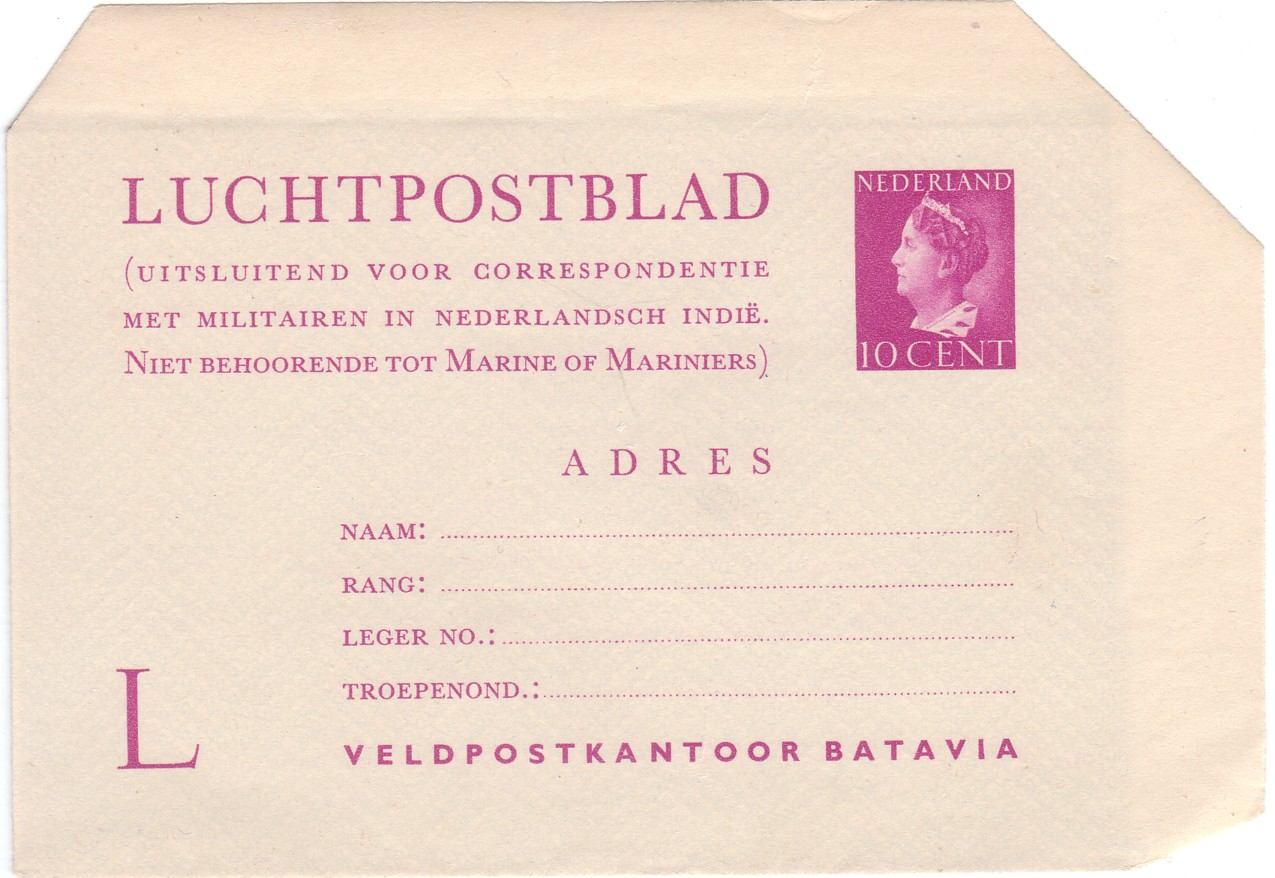 Luchtpostblad for Army Personnel